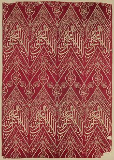 Word as art   Fragmentary cenotaph cover with Qur'anic calligraphy [Turkey] (32.100.460) | Heilbrunn Timeline of Art History | The Metropolitan Museum of Art