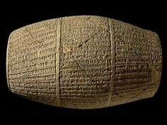 Anunnaki Gods- Marduk the God of Hammurabi, Cyrus and the Israelites? - YouTube