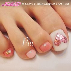 Opting for bright colours or intricate nail art isn't a must anymore. This year, nude nail designs are becoming a trend. Here are some nude nail designs. Pretty Toe Nails, Cute Toe Nails, Cute Acrylic Nails, Fancy Nails, Love Nails, Trendy Nails, Pink Nails, My Nails, Gel Toe Nails