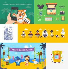 Illustration set 2014–2015 on Behance