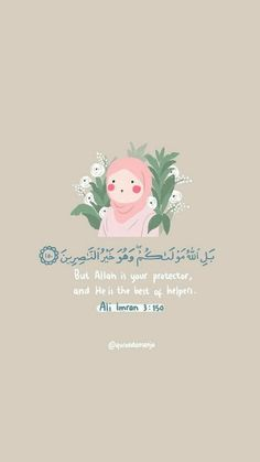 If you want know How love look like and feel then find Allah💖 Hadith Quotes, Quran Quotes Love, Muslim Quotes, Cute Quotes, Beautiful Islamic Quotes, Islamic Inspirational Quotes, Book Quotes, Words Quotes, Qoutes