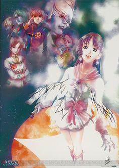 Lynn Minmay - BD『超時空要塞マクロス~愛・おぼえていますか~』が7月26日に発売! PS3用ゲームも収録