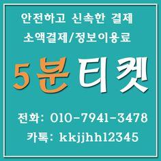 소액결제 현금  http://money.imweb.me
