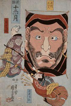 http://fugu-suicide.tumblr.com/post/35058563927/ukiyo-e-highres-archive