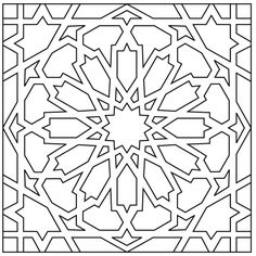 Moorish Knot – Picture World Motifs Islamiques, Islamic Motifs, Islamic Art Pattern, Arabic Pattern, Pattern Art, Pattern Design, Geometric Patterns, Geometric Designs, Motif Oriental