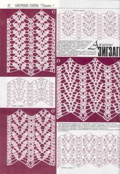 some crochet lace stitch patterns Russian Crochet, Crochet Art, Thread Crochet, Lace Knitting, Crochet Motif, Irish Crochet, Crochet Borders, Crochet Diagram, Crochet Stitches Patterns