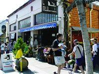 Elmwood Shopping & Dining Guide (Berkeley)