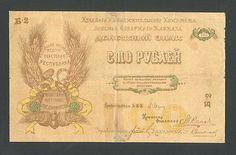 RUSSIA / North Caucasus * 100 Rubles 1918 VG *PS458 * RARE BANKNOTE !  usd 145  http://www.ebay.com/itm/RUSSIA-North-Caucasus-100-Rubles-1918-VG-PS458-RARE-BANKNOTE-/160752954447?pt=Paper_Money=item256d9f6c4f