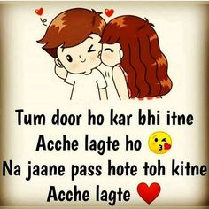 Funny couple gifts kids 58 new Ideas One Love Quotes, Love Promise Quotes, Couples Quotes Love, Love Husband Quotes, Beautiful Love Quotes, Love Quotes In Hindi, Romantic Love Quotes, Cute Quotes, Funny Quotes