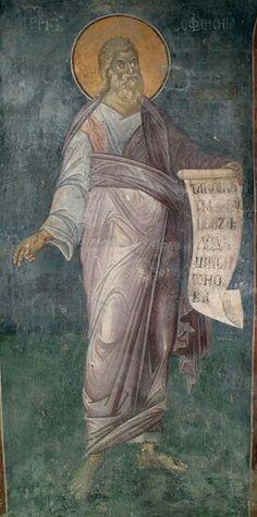 Byzantine, Spirituality, Icons, Painting, Art, Style, Art Background, Swag, Symbols