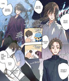 Cartoon N, Chibi Boy, For Elise, Lore Olympus, Hunter Anime, Fujoshi, Aesthetic Art, Webtoon, Anime Guys