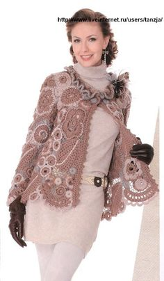 free pattern - Freeform Irish-crochet Inspired Crochet Jacket in tawny colors - typical of Russian patterns, this one features charts of the motifs and a super-basic schematic, so you scrutinize the photos for motif placement