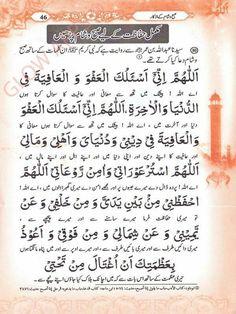 Hadith Quotes, Quran Quotes Love, Quran Quotes Inspirational, Ali Quotes, Islamic Love Quotes, Muslim Quotes, Duaa Islam, Islam Hadith, Allah Islam