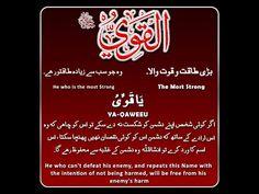 My-Sweet-Islam: Ya-Qaweeu-Name-of-Allah-Subhanahu-wa-Taala