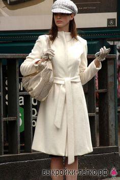Как сшить легендарное женское пальто | Готовые выкройки и уроки по построению на Выкройки-Легко.рф