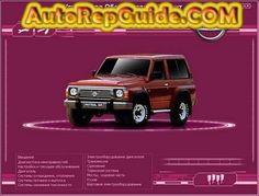Download free - Nissan Patrol, Ford Maverick (1988-1997) repair manual multimedia: Image:… by autorepguide.com