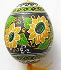 REAL Hen Pysanky Pysanka Hand Painted Easter Egg/Eggs Ukrainian/Russian
