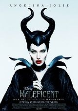 Maleficent του Ρόμπερτ Στρόμπεργκ (2014) - myFILM.gr - Full HD Trailers, Clips, Screeners, High-Resolution Photos, Movie Reviews, Entertainment News & sneak previews .:. Movies Portal - Breaking entertainment news, movie reviews, previews, film industry events and festivals, Cannes, Oscars, Hollywood awards. Featuring box office charts, Full High Definition film clips, trailers, with subs, large film database,