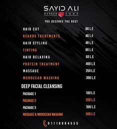 ✂ Sayed Ali Barber Shop ✂ Ali Barber, Cool Haircuts, Cool Hairstyles, Barber Shop Haircuts, Facial Cleansing, Hair Cuts, Hair Styles, Shopping