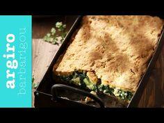 Εύκολη σπανακόπιτα Πλαστός από την Αργυρώ Μπαρμπαρίγου | Μία από τις ωραιότερες στιγμές της Ελληνικής κουζίνας, η εύκολη πίτα με το περίεργο φύλλο! Greek Recipes, Vegan Recipes, Appetizer Recipes, Appetizers, Greek Spinach Pie, The Best, Banana Bread, Goodies, Vegetarian