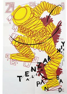Posters by Dmitri Makonnen, via Behance