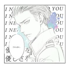 """""""I'm Levi"""" by lolisweet26 ❤ liked on Polyvore featuring art"""