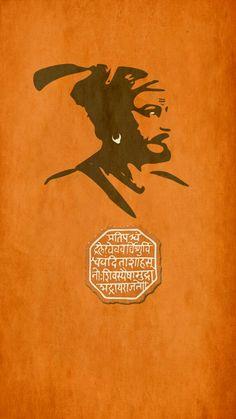 Shivaji Maharaj Mobile Wallpaper