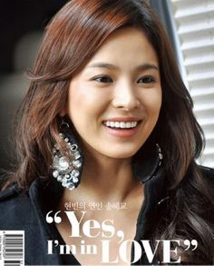 Song Hye Kyo, Im In Love, Actresses, Songs, Face, Wattpad, Paranormal, Korean, Female Actresses