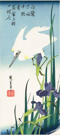 """Japanese Ukiyoe Woodblock print antique Hiroshige """"Egret and Iris"""""""