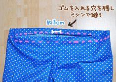 【画像付き】お揃いで作ろう!型紙なし簡単ゴムパンツの作り方   nanapi [ナナピ] Gym Shorts Womens, Fashion, Moda, Fashion Styles, Fashion Illustrations
