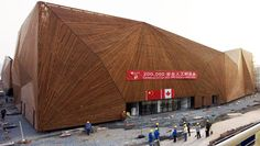 Water-harvesting Wood Clad Canada Pavilion Designed By Cirque Du Soleil