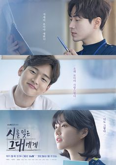 A Poem a Day (시를 잊은 그대에게) tvN 2018 You Who Forgot Poetry - Lee Yu-bi, Lee Joon-hyuk they are both great in their roles. Wonderful slice of life KDrama Korean Drama Watch Online, Korean Drama List, Korean Drama Series, Drama Korea, Choi Seung Hyun, Han Hye Jin, Joon Hyuk, Lee Joon, Chines Drama
