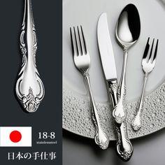 日本製★18-8ステンレス・クラッシック カトラリーシリーズ【オルレアン】
