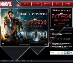 http://www.marvel-japan.com/main.html