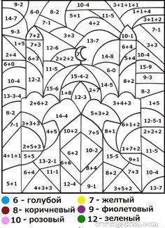 math worksheet : 1000 images about color by number on pinterest  color by numbers  : Math Coloring Worksheet