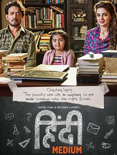 Great Bollywood Movies Watch Online Free On Youtube: Hindi Medium (2017-film) : Hindi Film
