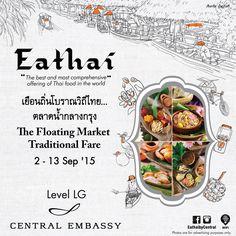 Eathai – The Floating Market Traditional Fare Restaurant Advertising, Restaurant Poster, Restaurant Identity, Restaurant Menu Design, Thai Restaurant, Food Poster Design, Food Design, Web Design, Bike Cakes