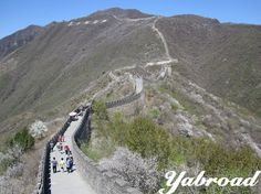 #GreatWall of #China