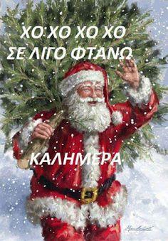 Greek Christmas, Merry Christmas Gif, Christmas Quotes, Christmas Wishes, Christmas Pictures, Christmas And New Year, Christmas Time, Christmas Crafts, Christmas Decorations