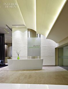 Interior Design Magazine: The reception at Dubai Mall Medical Centre is welcoming with smooth marble floors. Interior Design Magazine, Clinic Interior Design, Clinic Design, Medical Office Design, Dental Office Design, Healthcare Design, Reception Design, Hotel Reception, Reception Counter