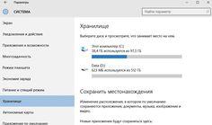 Как очистить диск С от ненужных файлов: Лучшие способы Смотри больше http://geek-nose.com/kak-ochistit-disk-s-ot-nenuzhnyx-fajlov/