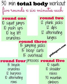 Four 30-Minute Workouts (via Bloglovin.com )