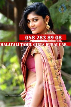 Kerala dating in dubai