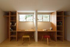 Closet Nook, Arch Interior, Study Design, Pallet Designs, Japanese Design, Rustic Design, Home Office, Mid-century Modern, Home Goods