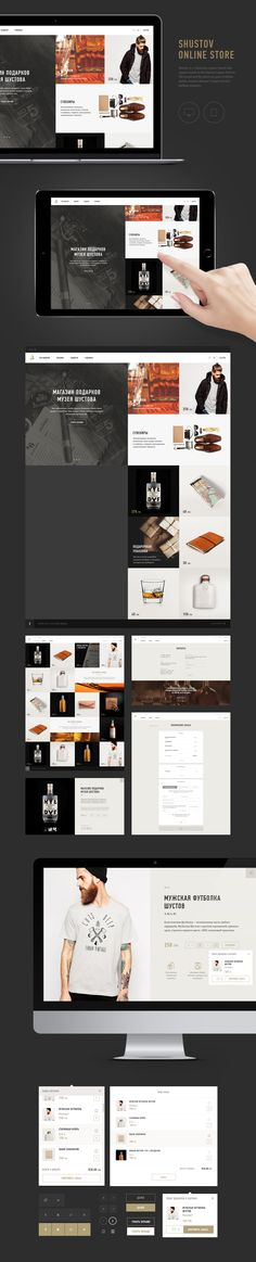 Responsive online store concept for Ukrainian cognac brand with cognacs made at the Odessa Cognac Factory.