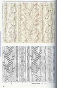 Японская книга узоров (спицы) 210