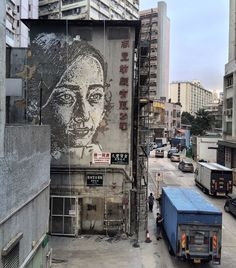 by Vhils in Hong Kong, 11/15 (LP)