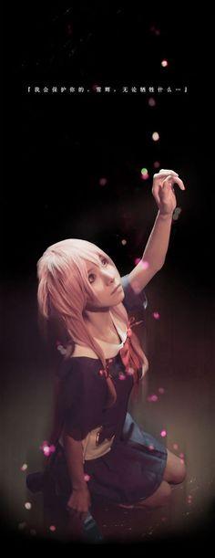 Gasai Yuno - Mirai Nikki