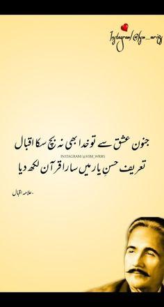 Poet Quotes, Sufi Quotes, Quran Quotes Love, Islamic Love Quotes, Islamic Inspirational Quotes, Urdu Funny Poetry, Poetry Quotes In Urdu, Love Poetry Urdu, Soul Poetry