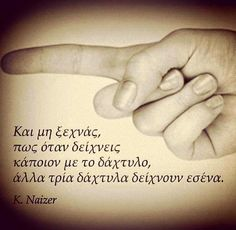 Ἅγιος Ἰωάννης ὁ Πρόδρομος: Χωρίς λόγια... Unique Quotes, Clever Quotes, Best Quotes, Funny Quotes, Poetry Quotes, Words Quotes, Life Quotes, Sayings, Positive Quotes